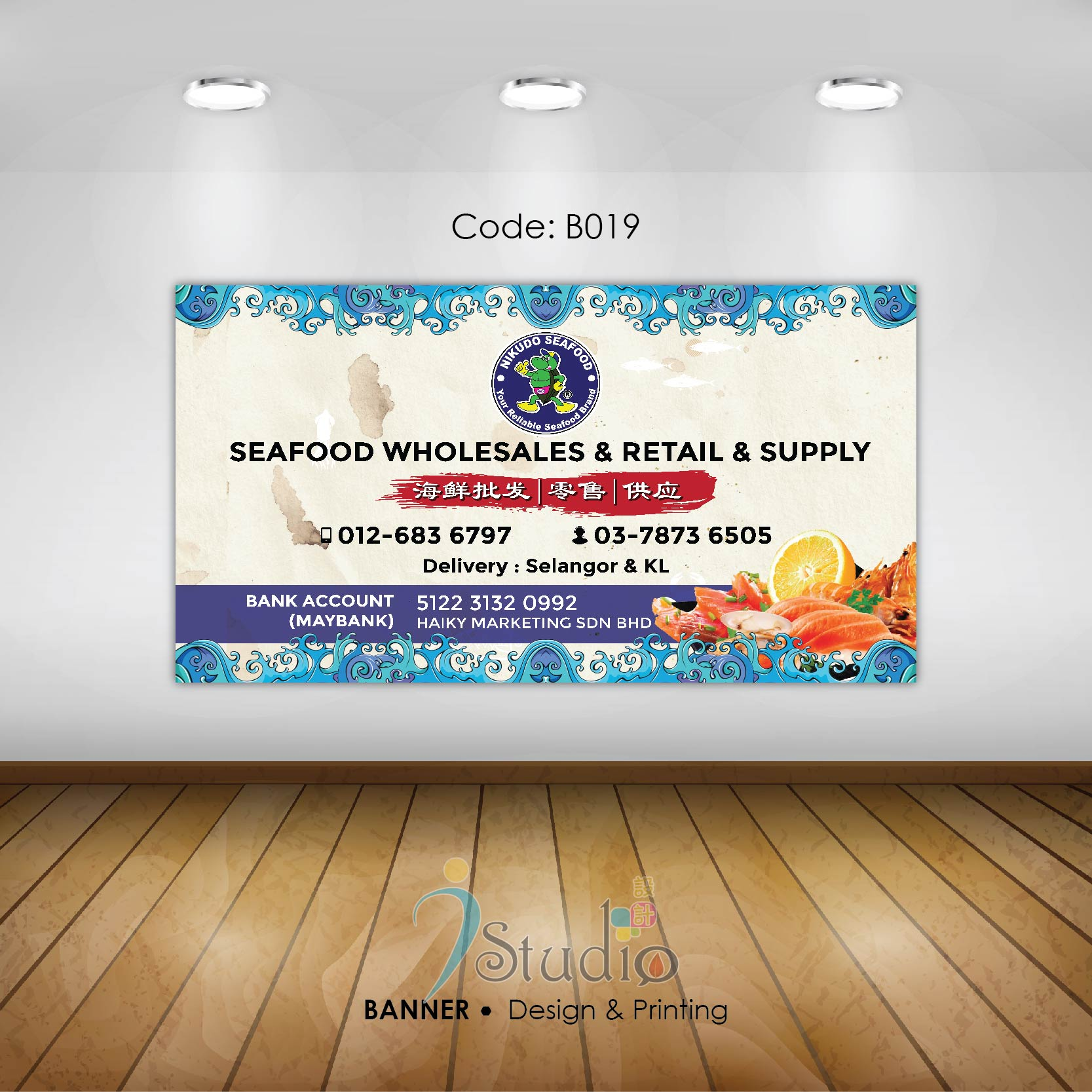 Banner Template - I STUDIO MARKETING